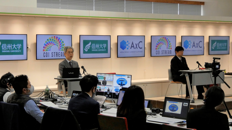 《オンライン開催》アクア・イノベーション拠点(COI) 第8回シンポジウム 開催報告の写真