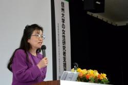 松岡英子女性研究者支援室長から事業説明
