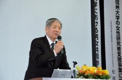 山沢清人学長の開会挨拶