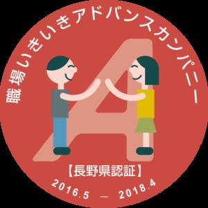 shokubaikiiki-mark.png