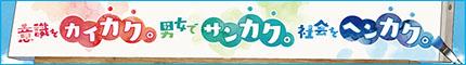 28danjo_logo.jpg