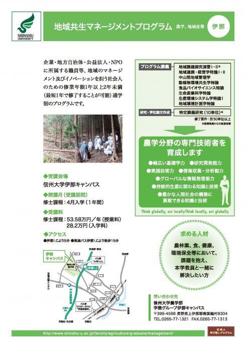 kougakumanabinaosshi3.jpg