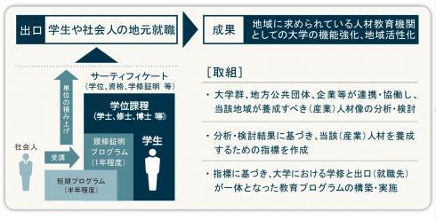 キャプチャ.JPG_2.jpg
