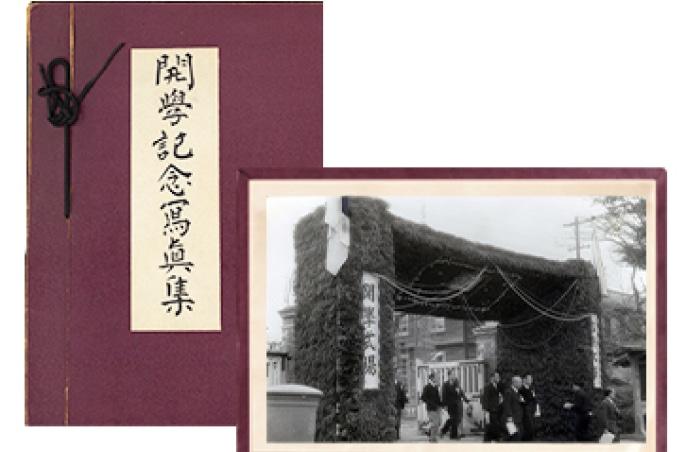 Matsumoto Higher School
