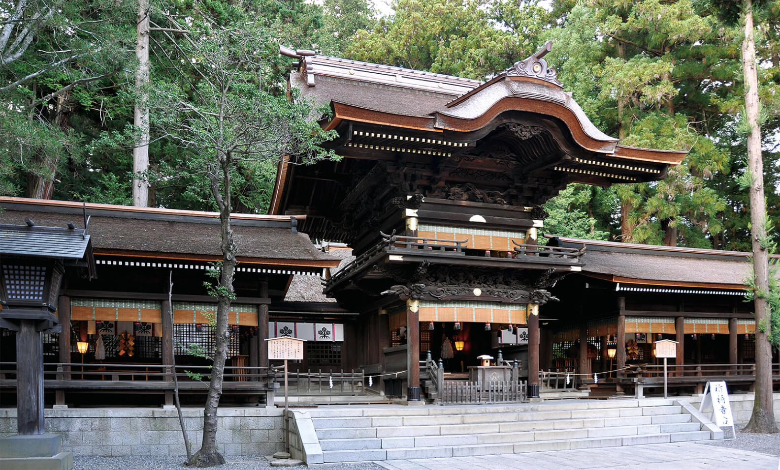 Suwa Grand Shrine, Shimosha Akimiya