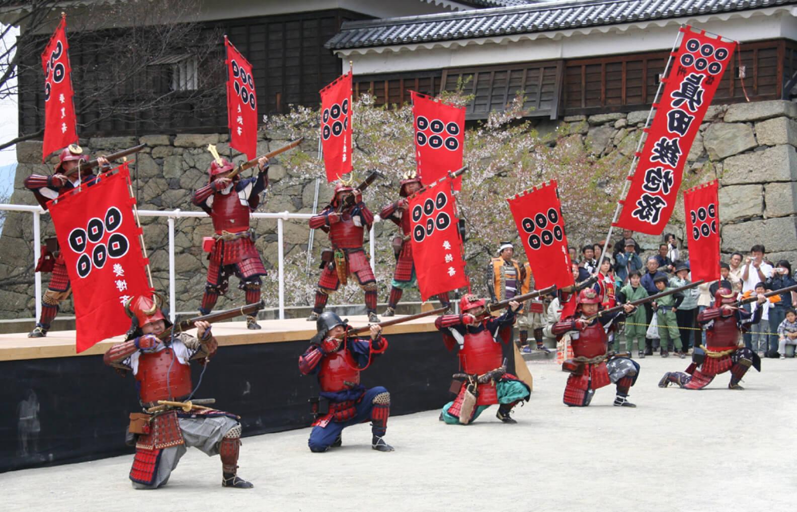 Shinshu Sanada Musketeers
