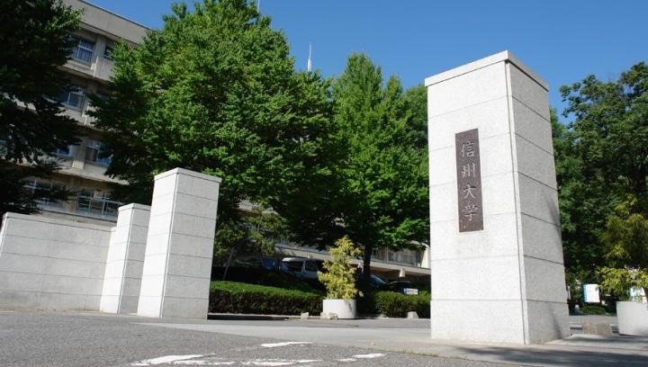 Matsumoto Campus