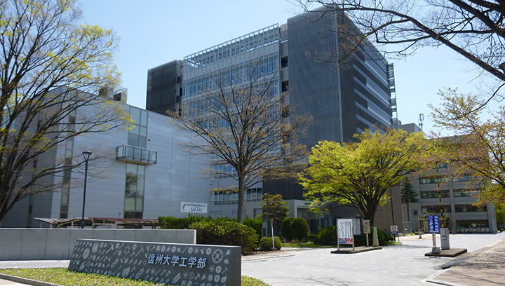 Nagano (Engineering) Campus