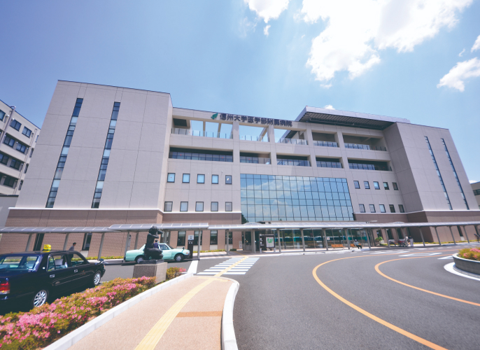 Prefectural Cancer Treatment Center