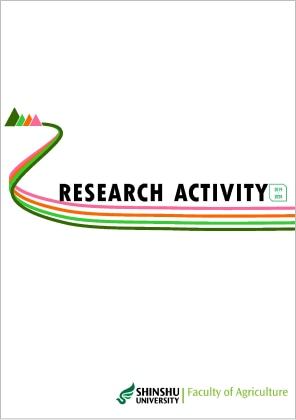 Research Activity(Faculty of Agriculture)