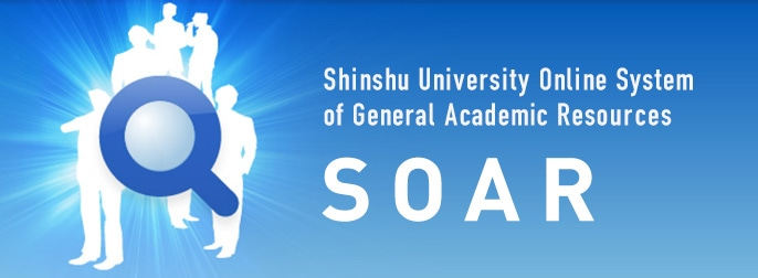 Shinshu University Online System of General Academic Resources