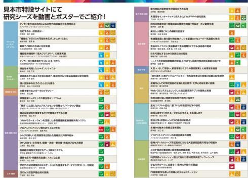 210730shindaimihon2_3.jpg