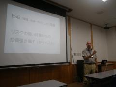森林認証の講義(三木先生)