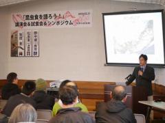 アジアの昆虫食について講演する松島准教授 (写真提供:伊那市創造館様)