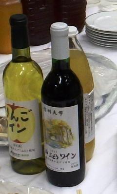 附属農場産ワイン・ジュースを味わっていただきました