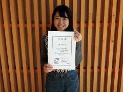 森林・環境共生学コース2年 山崎咲果さん