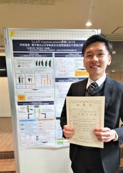 受賞した近藤さんと研究発表ポスター