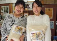白米(低農薬栽培) 10kg 3,900円