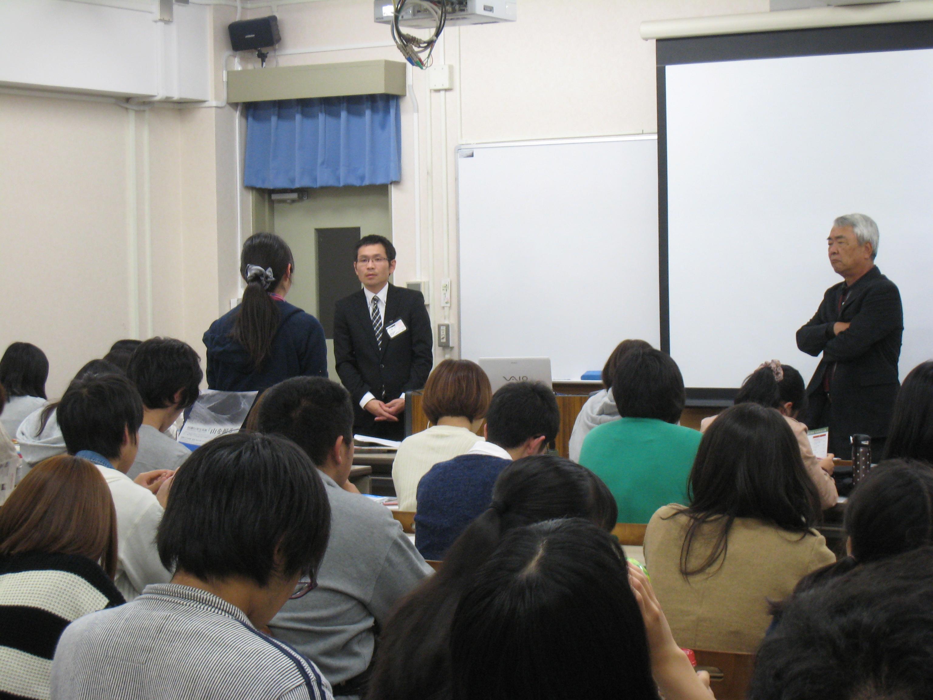 10月27日 堀久士さん 田淵行男記念館