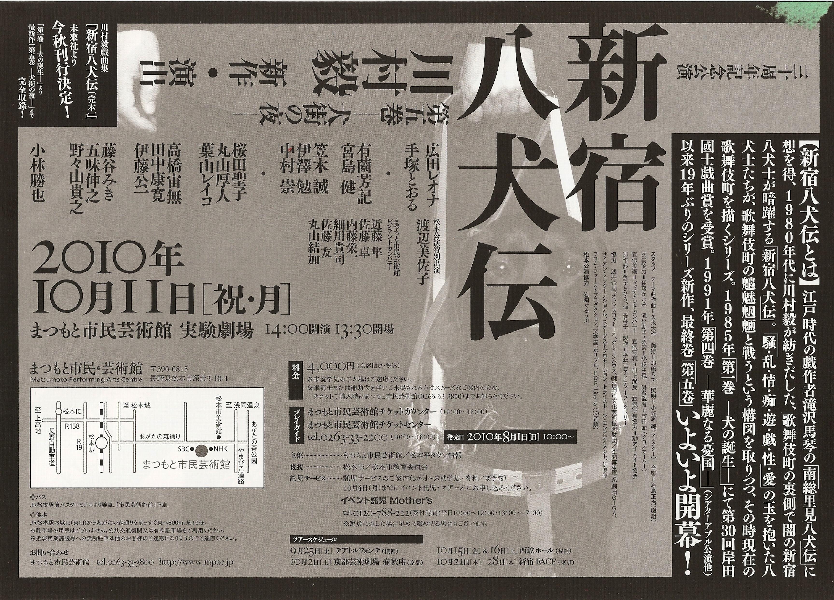 スキャン0017.jpg