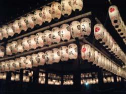 祇園 八坂神社.JPG