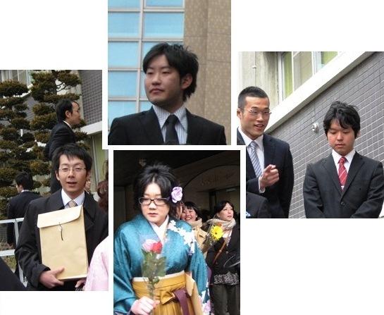 graduation2010-02.jpg