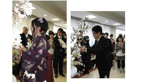 graduation2010-03.jpg