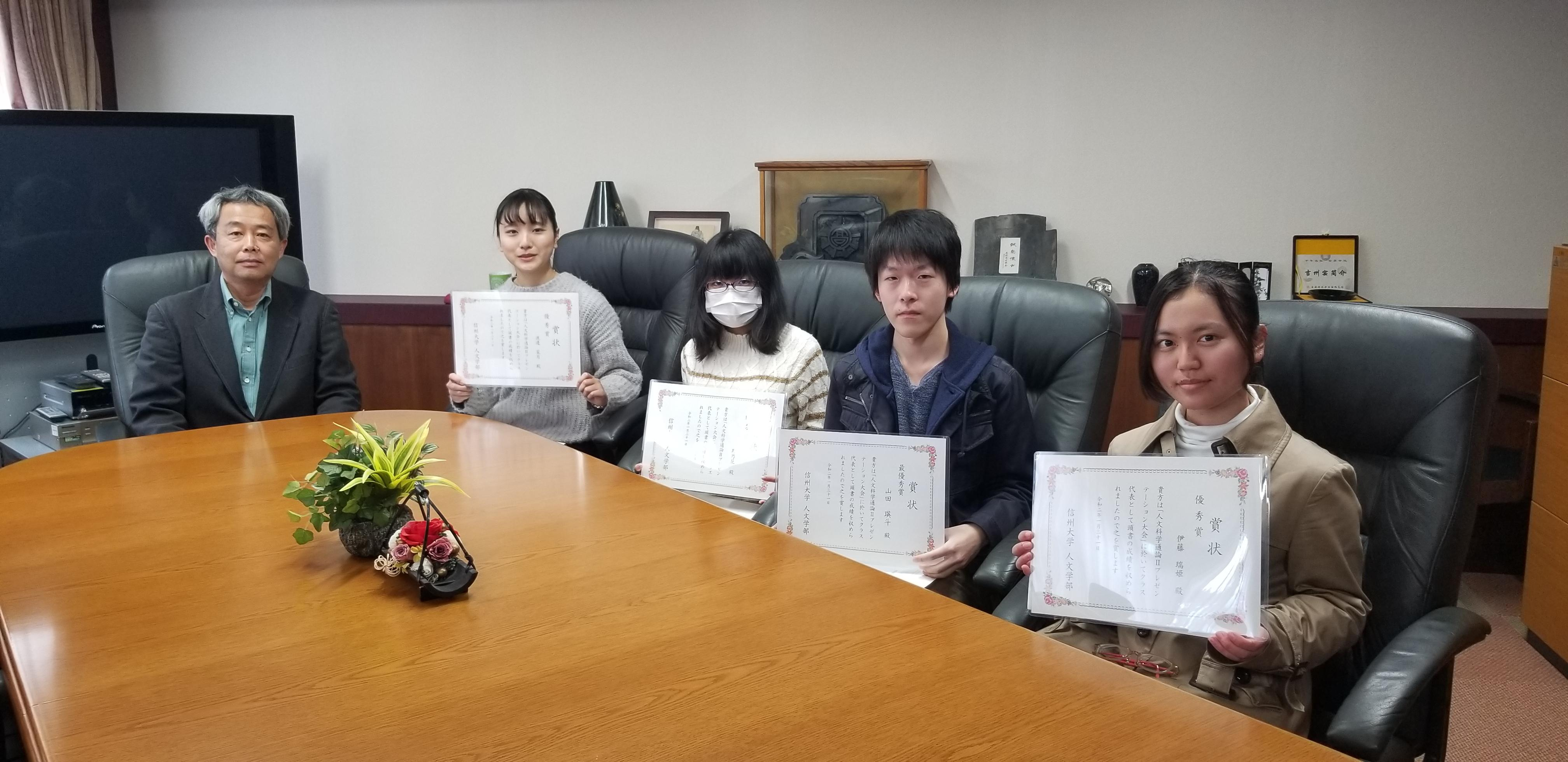 https://www.shinshu-u.ac.jp/faculty/arts/event/upload/20200131_122211.jpg