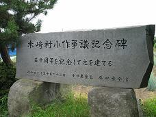 ogushi31.JPG