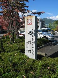 ogushi75.JPG