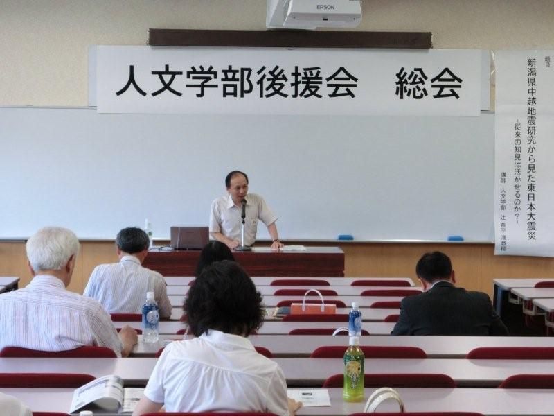 http://www.shinshu-u.ac.jp/faculty/arts/support/assets_c/2011/08/CIMG0040-thumb-800x600-30338.jpg