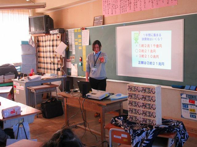 長野県中信県税事務所による租税教室