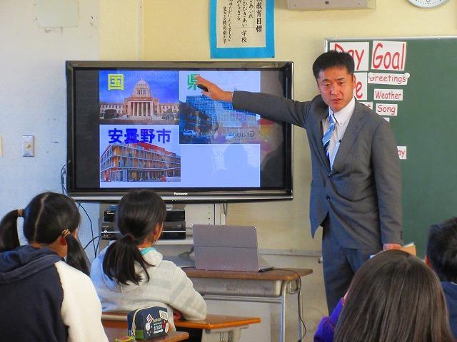 松本法人会による租税教室