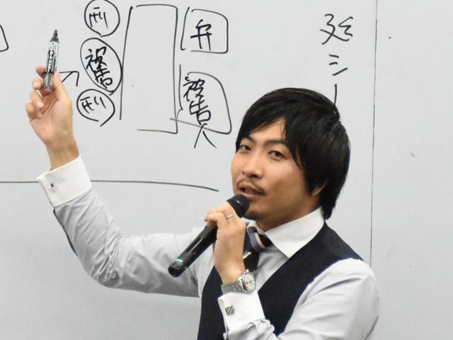 東京リベルテ法律事務所 國松 崇氏
