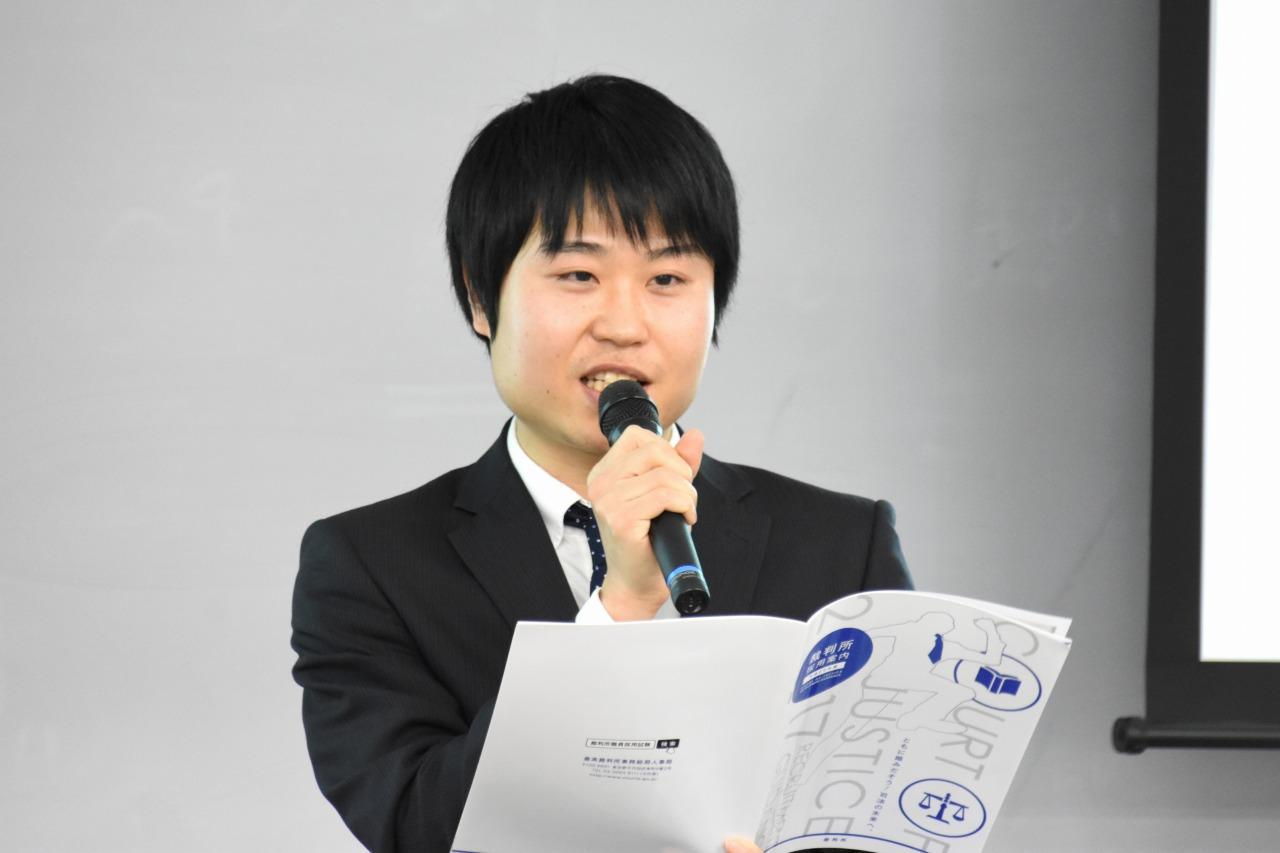 http://www.shinshu-u.ac.jp/faculty/econlaw/topics/20170118_03.jpg