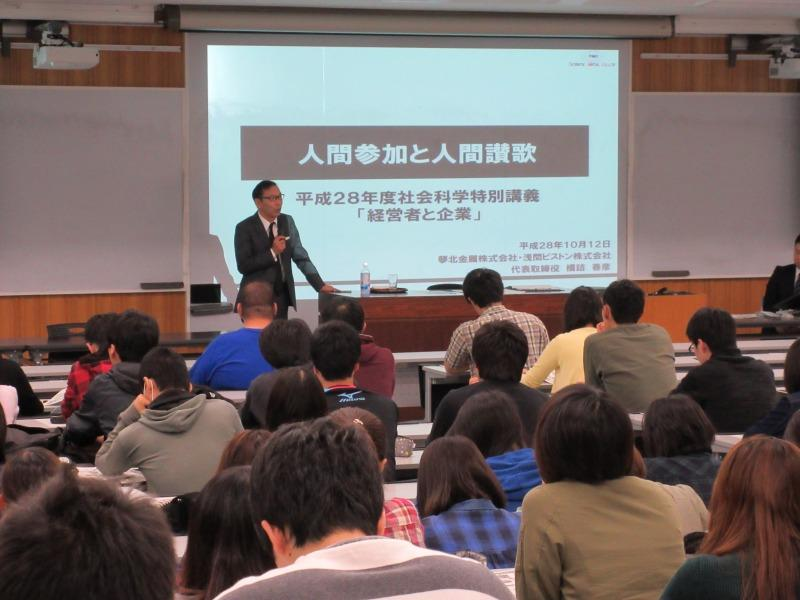 http://www.shinshu-u.ac.jp/faculty/econlaw/topics/IMG_1267.jpg