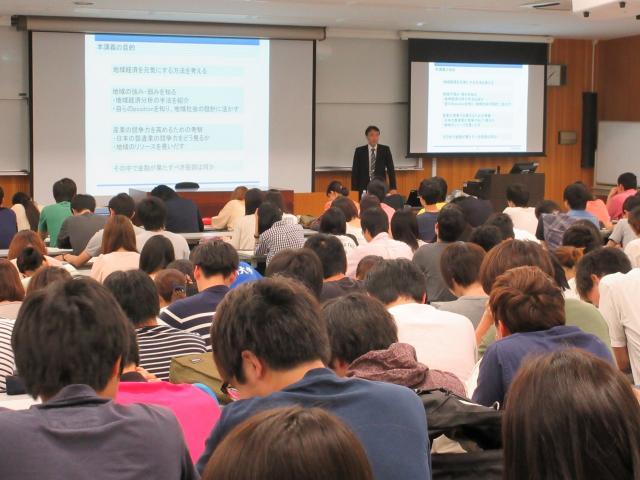 日本政策投資銀行 講義風景