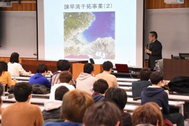 現代法務_岩橋健定先生の講義