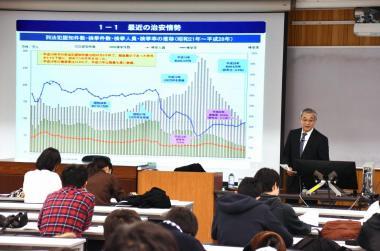 金高雅仁警視庁前長官_現警視庁顧問の講義