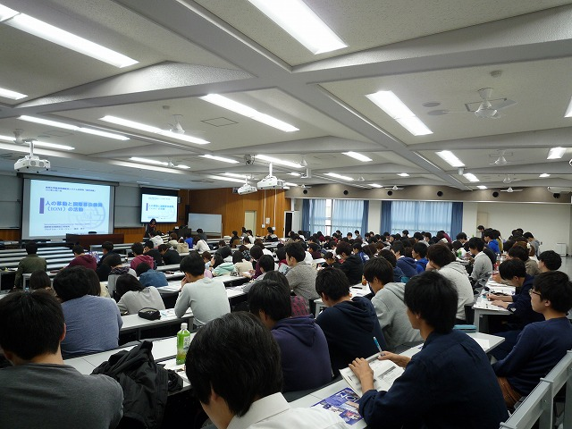 http://www.shinshu-u.ac.jp/faculty/econlaw/topics/images/s-271021%E7%8F%BE%E6%B3%952_1%E5%B7%A6_%E5%85%A8%E4%BD%93.jpg