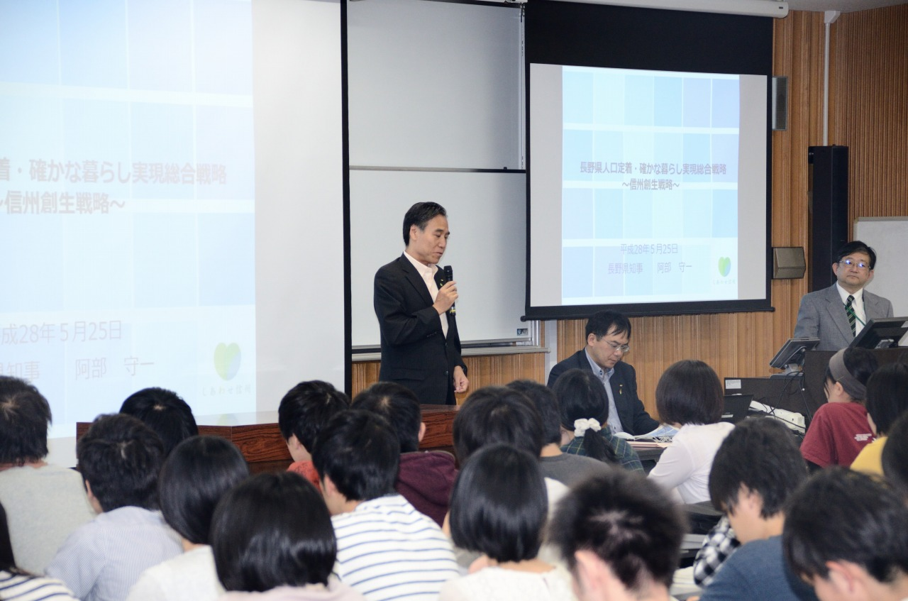http://www.shinshu-u.ac.jp/faculty/econlaw/topics/images/s-DSC_0609.jpg