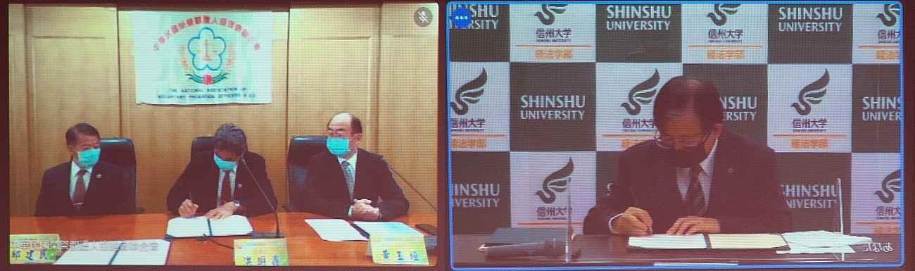オンライン接続にて、経法学部・山沖義和学部長(右の写真)と栄誉観護人協進会連合会・洪明鑫(こう みんしん)理事長(左の写真中央)が交流協定に調印しました