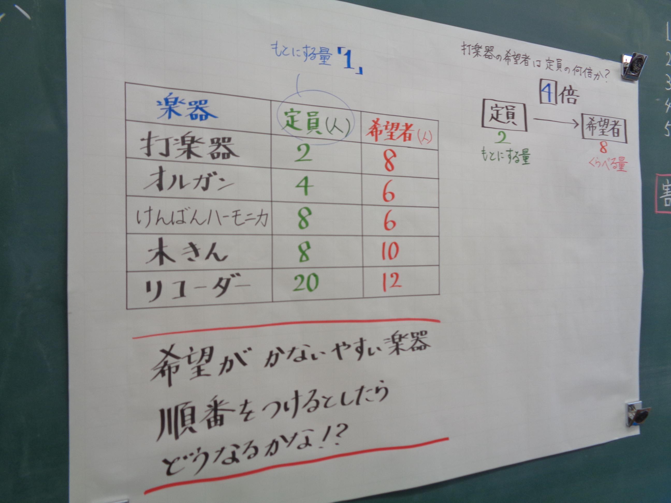 0112-5.JPG