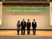 右から)東邦大・石井先生(事務局長)、東邦大・石河教授、信州大・奥山教授、信州大・木庭(事務局長)