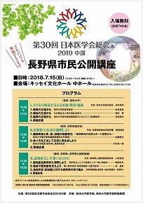 300715_poster02.jpg