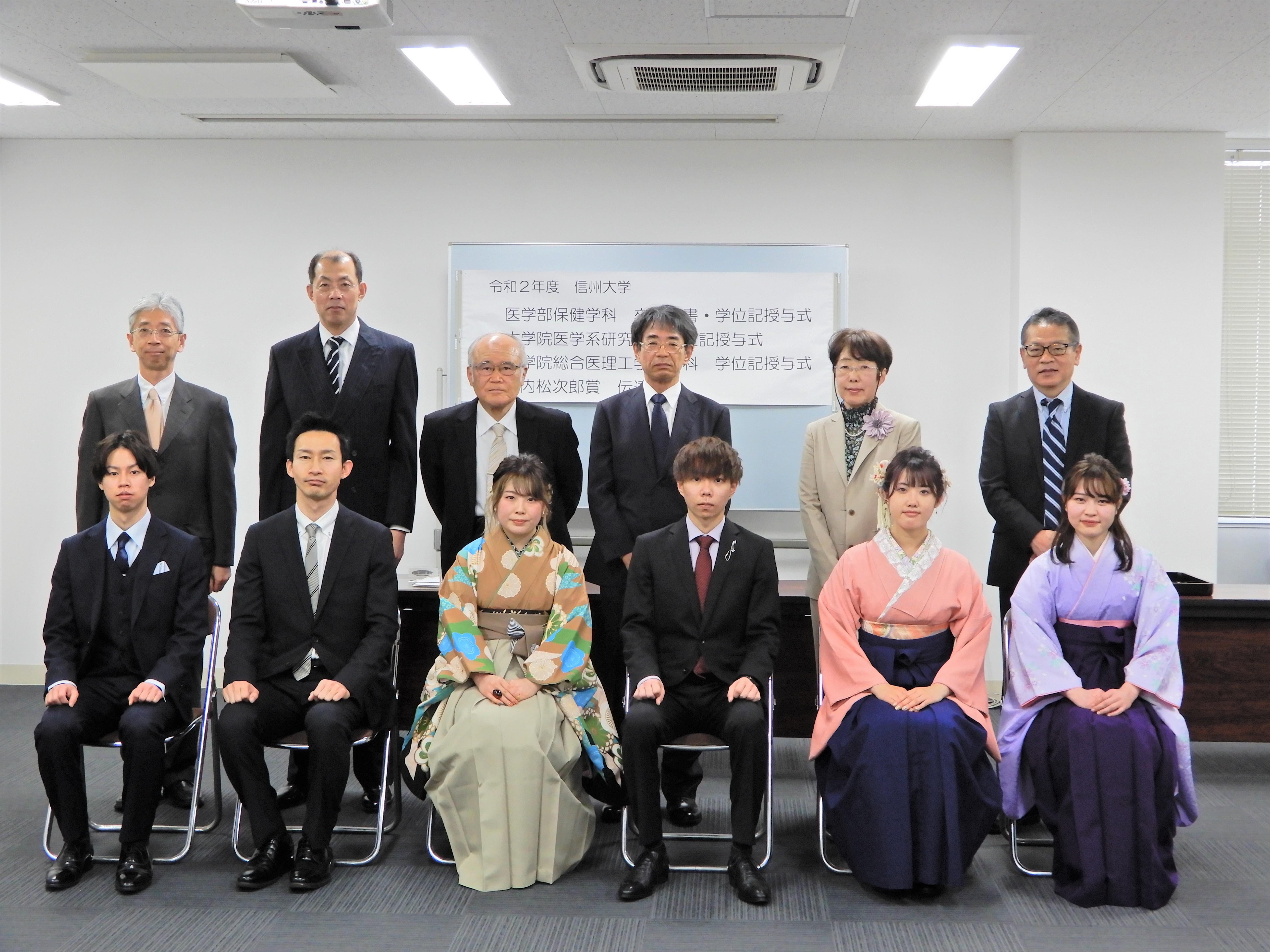 Graduation_ceremony_20210321