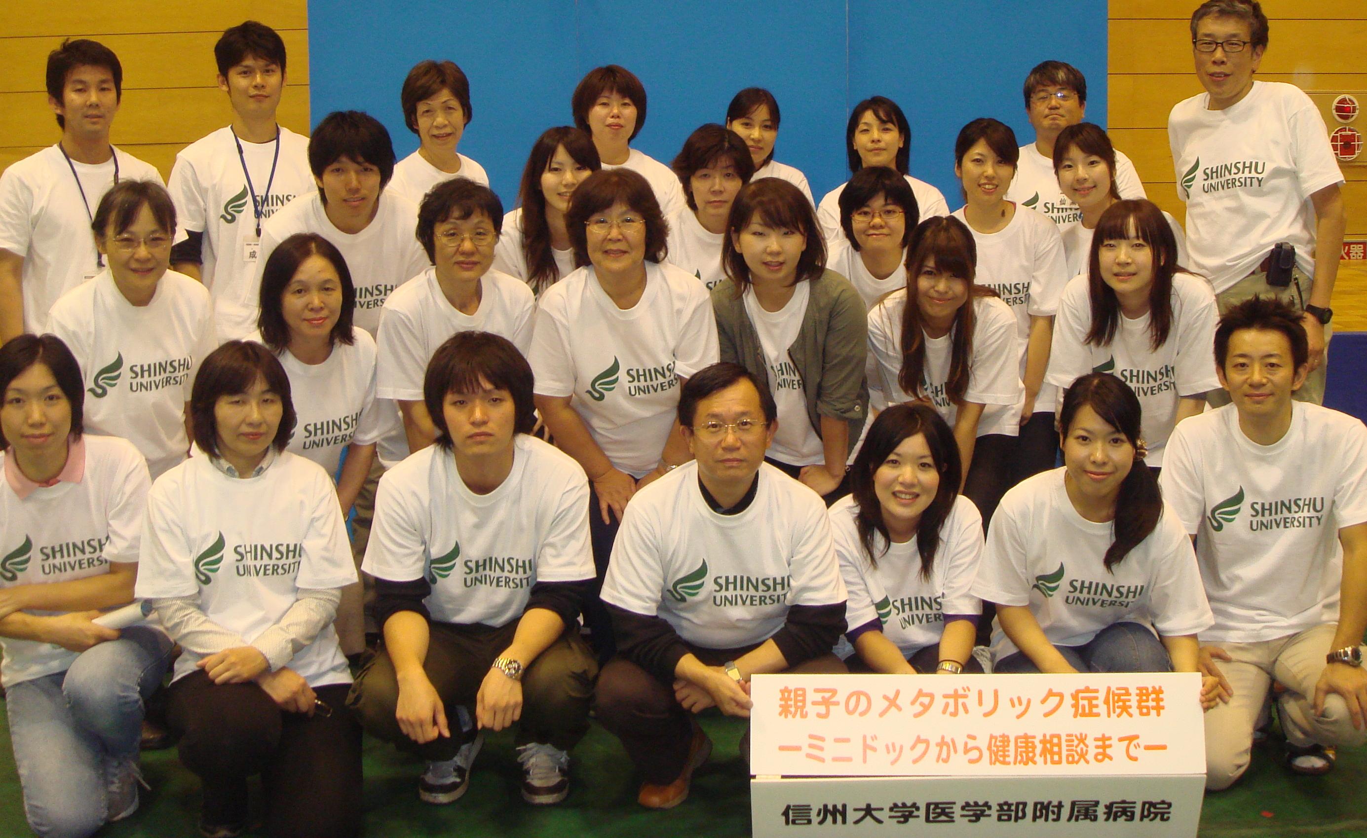 教員と学生.JPG