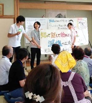 保健師コースの学生が実施した 健康学習会(減塩について)。.JPG