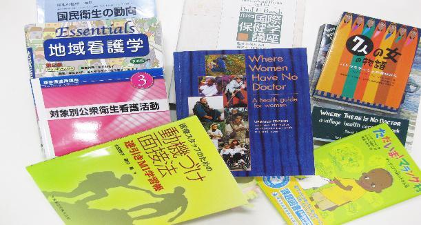 公衆衛生看護・国際看護で利用している教科書類.JPG