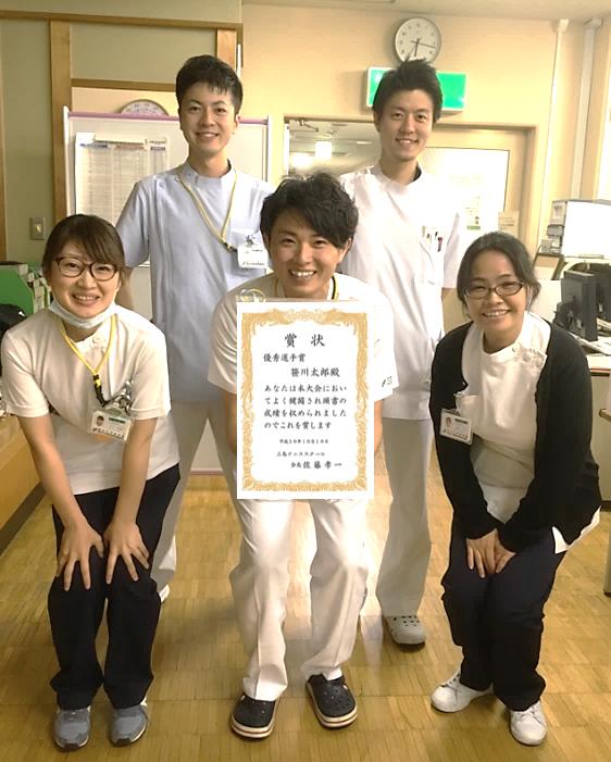 心疾患に対する研究チーム.JPG